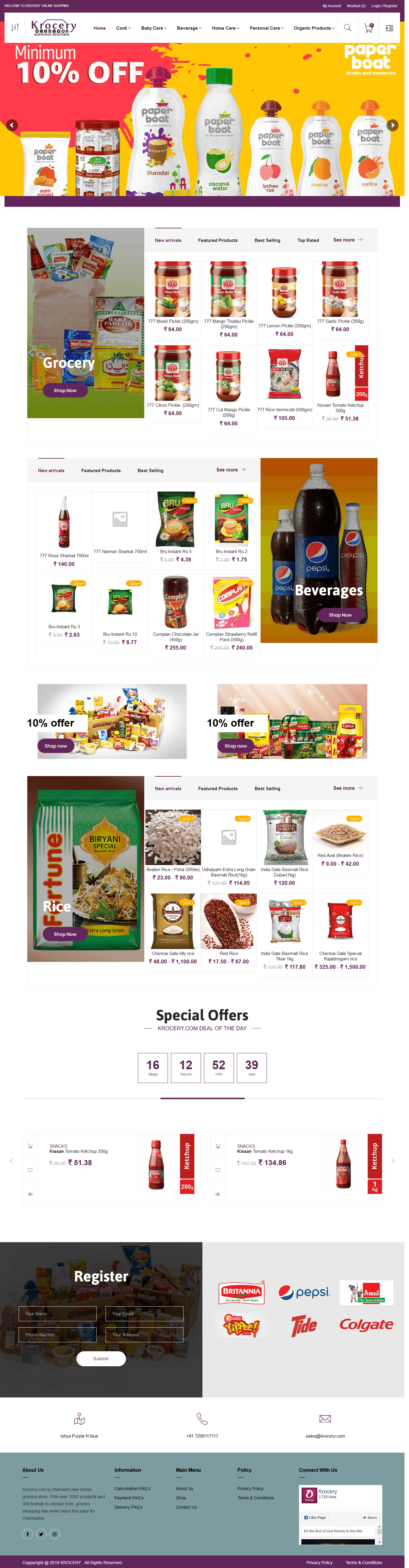 ecommerce-website